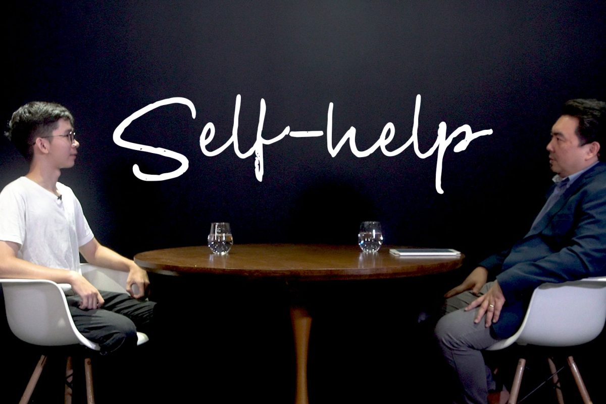 """Self-Help"" (Episode 06)"